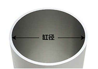 气缸缸径位置机计算